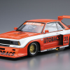 1:24 Scale Nissan Bluebird Autobacs Turbo Silhouette Model Kit #24p