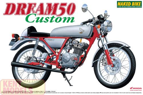 1:12 Scale Honda Dream 50 Custom Model Kit #387