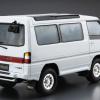 1:24 Scale Aoshima Mitsubishi Delica Star Wagon P35W 1991 Model Kit #27p