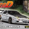 1:24 Scale Aoshima Mazda RX7 FC3S Initial D Ryosuke Takahashi Model Kit #420p