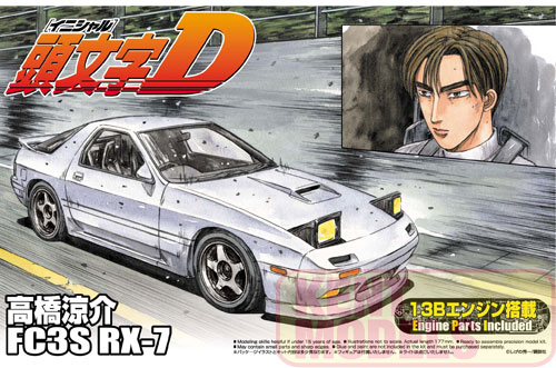 1:24 Scale Aoshima Initial D Mazda FC3S RX-7 Takahashi Ryousuke Model Kit #416p