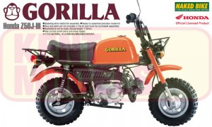 1:12 Scale Honda Gorilla Bike Model Kit #371