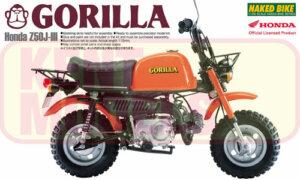 1:12 Scale Honda Gorilla Bike Model Kit #371