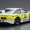 1:24 Scale Nissan Silvia Super Silhouette '82 Impul Model Kit #23p