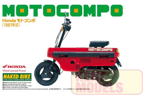 1:12 Scale Honda Motocompo 81 Model Kit