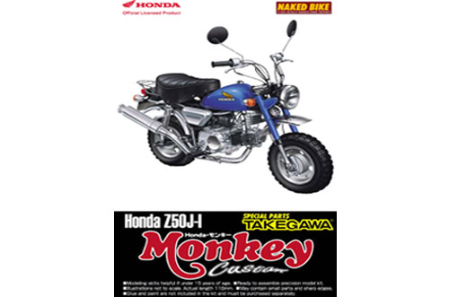 1:12 Scale Honda Monkey Custom Takegawa Model Kit #373