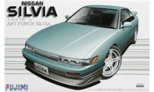 1:24 Scale Fujimi Nissan Silvia K's Art Force Model Kit #696p