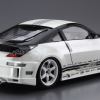 1:24 Scale Nissan Fairlady Z 350Z Top Secret Model Kit #157