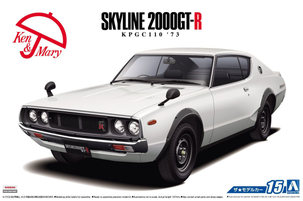 1:24 Scale Aoshima Nissan KPGC110 Skyline HT2000 GTR '73 Model Kit #15p