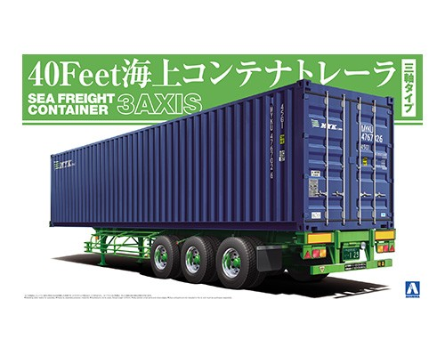 1:32 Scale 40 Feet Sea Freight Container (3 Axle) Model Kit