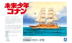 1:200 Scale Aoshima Future Boy Conan Barracuda Model Kit #1079