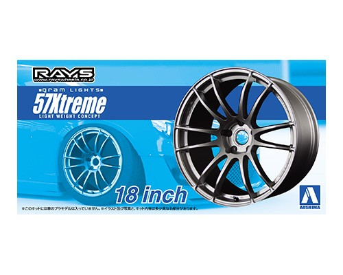 1:24 Scale Aoshima RAYS Gram Lights 57 Extreme 18 Inch Wheels & Tyres Set #226