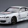 1:24 Scale Aoshima Nissan Silvia S15 Vertex 1999 Model Kit #132