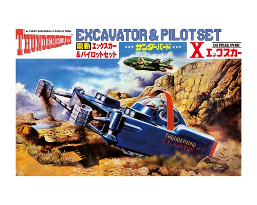 Thunderbirds Excavator & Pilot Set Model Kit #455 ** great gift idea **