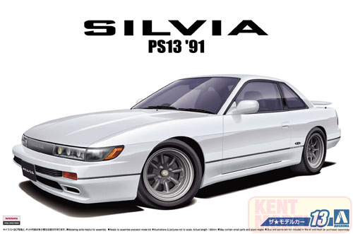 1:24 Scale Aoshima Nissan Silvia K's PS13 1991 Model Kit #13p