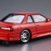1:24 Scale Aoshima Nissan Silvia PS13 Vertex T&E Model Kit #145