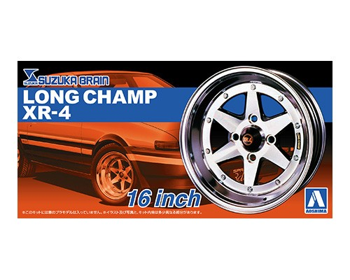 1:24 Scale Long Champ XR-4 16 Inch Wheel & Tyres Set #213