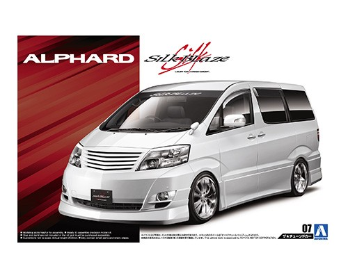 1:24 Scale Aoshima Toyota Alphard Silk Blaze 2005 Model Kit #131p