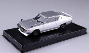 1:43 Scale KGC110 Ken&Mary Skyline Custom Style (Silver) Die Cast Model