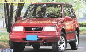 1:24 Scale Fujimi Suzuki Vitara Escudo 1994 Model Kit #609p