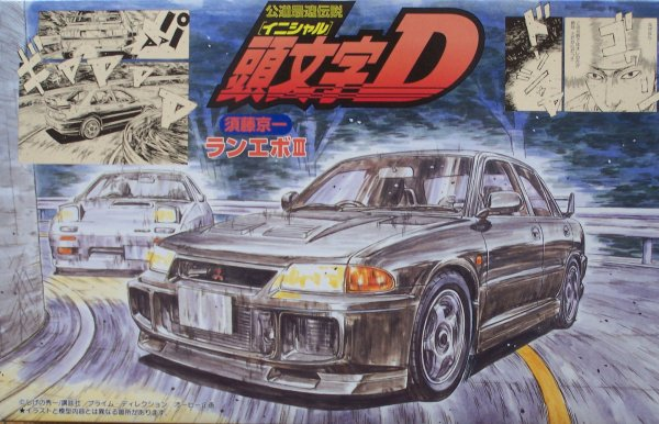 1:24 Scale Fujimi Initial D Mitsubishi Lancer Evolution III Model Kit #1011p