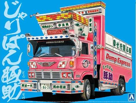 1:32 Scale Jaripan Tonsuke Dekotora Truck Model Kit #478p