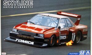 1:24 Scale Nissan Skyline Super Silhouette KDR30 R30 1982 Model Kit #11
