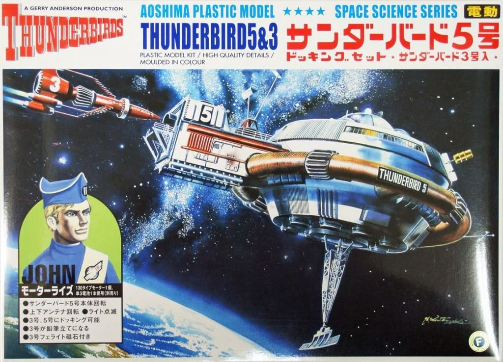 Plastic Model Kits Archives - Page 20 of 20 - Kent Models