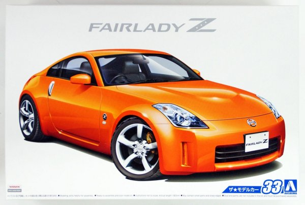 1:24 Scale Aoshima Nissan 350Z Fairlady Z33 Version ST '07 Model Kit #33p