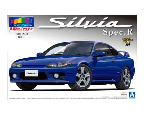 1:24 Scale Aoshima Nissan Silvia Spec-R Pre Painted (Brilliant Blue) Model Kit #190p