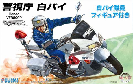 1:12 Scale Honda VFR800P Police Motorcycle Inc. Resin Figures Model Kit #933