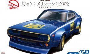 1:24 Scale Nissan Skyline KPGC110 2000 GT-R Racing Model Kit #48