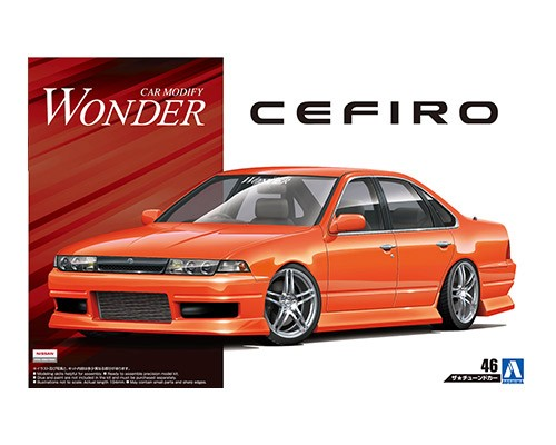 1:24 Scale Aoshima Nissan Cefiro Wonder A31 Model Kit #170p