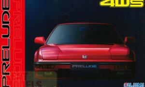 1:24 Scale Honda Prelude 2.0 Si Model Kit #682