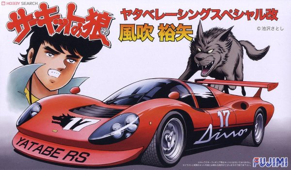 1:24 Scale Fujimi Yatabe Racing Special Model Kit #937p