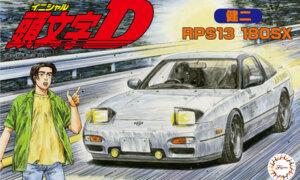 1:24 Scale Initial D Nissan 180SX RPS13 Model Kit #1009
