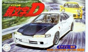 1:24 Scale Honda Integra Type R DC2 Initial D Model Kit #1017