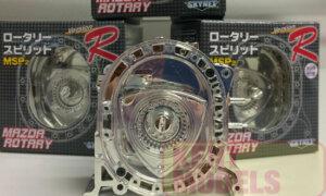 1/5 Scale Mazda Rotary Engine MSP 2