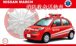 1:24 Scale Fujimi Nissan March Micra Firefighting & Lifesaving Vehicle Model Kit #727p