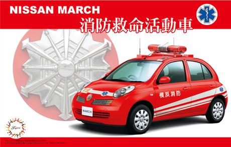1:24 Scale Nissan March Micra Firefighting & Lifesaving Vehicle Model Kit #727