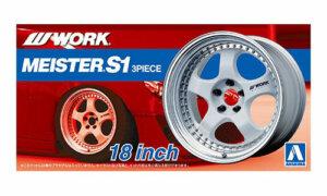 1:24 Scale Work Meister S1 Wheels #224