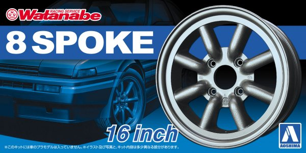 1:24 Scale Watanabe 8 Spoke 16 Inch Wheels & Tyres Set #212