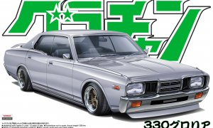 1:24 Scale Nissan GLORIA HT 2000 SGL-E GRAND CHAMPION Model Kit #334