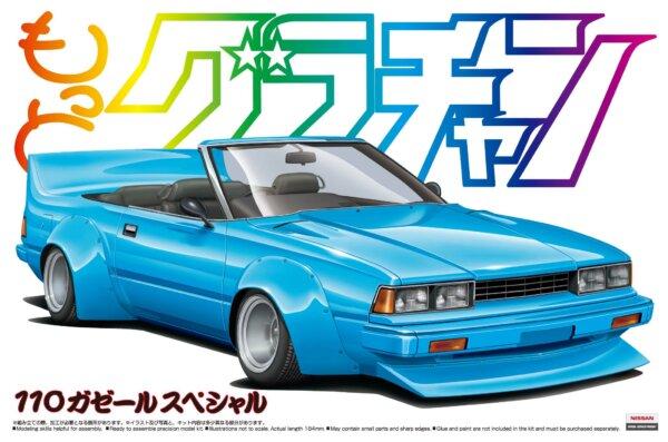 1:24 Scale Aoshima Nissan GAZELLE 2000XE-II GRAND CHAMPION Model Kit #349p