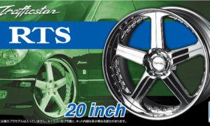 1:24 Scale TRAFFICSTAR RTS 20inch Wheels &Tyre Set #240