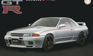 1:12 Scale HUGE Nissan Skyline Nismo S TUNE Version GTR Model Kit #
