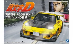 1:24 Scale Aoshima Initial D Mazda RX-7 FD3S Model Kit #421