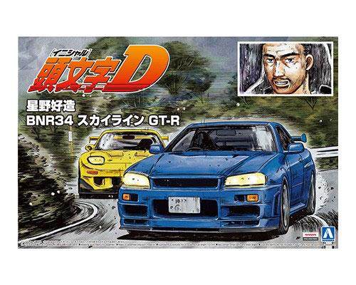 1:24 Scale Aoshima Initial D Nissan Skyline R34 BNR34 GTR Model Kit #422p