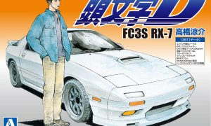 1:32 Scale Aoshima Initial D Mazda RX7 FC3S Model Kit #428