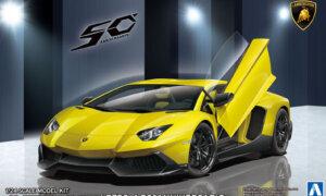 1:24 Scale Aoshima Lamborghini Aventador LP720-4 50th Anniversary Model Kit #306p